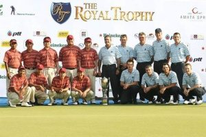 THE ROYAL TROPHY – FORMAT & SCHEDULE OF PLAY